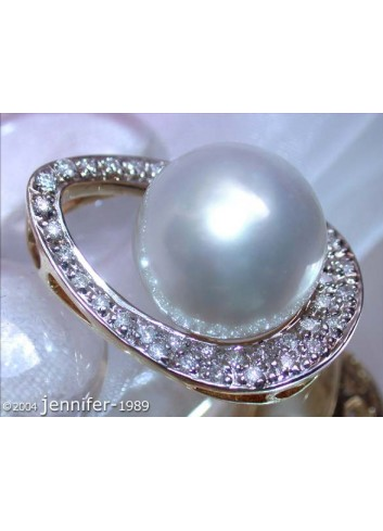 Attractive Mikimoto Style Southsea Pearl Pendant