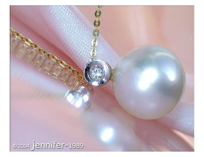 Precious Southsea Pearl Diamond Pendant incl. Chain