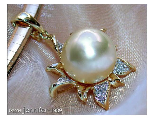 Pretty Southsea Pearl Pendant with Diamonds