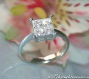 Feiner Princess Diamanten Ring image